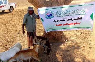 برنامج تمكين الأسر الفقيرة ( الثروة الحيوانية )