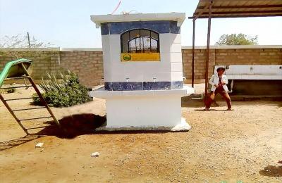 براد مياه مدرسة البيطرة