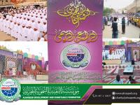 أقيم العرس الجماعي الثالث محافظة حضرموت - مديرية تريم - منطقة عينات