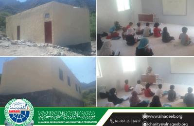 مشروع بناء فصلين دراسيين منطقة ذي الحومرة - مديرية حبيل جبر - محافظة لحج