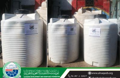 مشروع مياه قرى ( حبيل المقصرة - جول لحرب - الفشلة ) مديرية المسيمير - محافظة لحج