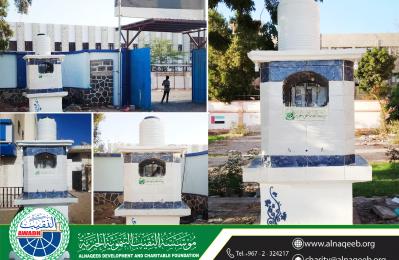 مشروع برادات مياه الشرب