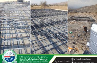 مشروع بناء خزان مياه منطقة الثمير – مديرية الحبيلين – محافظة لحج