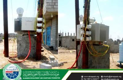 مشروع كهرباء حارة الحجازي - منطقة الفيوش - مديرية تبن - محافظة لحج