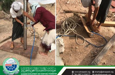دعم مشروع مياه منطقة ثويرين - مديرية مودية - محافظة أبين