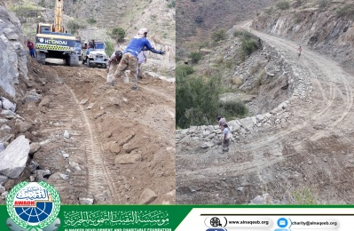 مشروع صيانة وتوسعة طريق منطقة حمومة - مديرية رصد - محافظة ابين