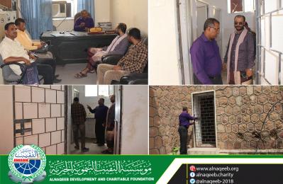 تاهيل حمامات وشبكات المياه الداخلية لكلية التربية ردفان - محافظة لحج