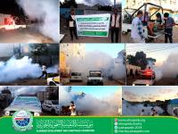 حملة الرش الضبابي - محافظة عدن