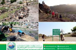 مشروع تكسير وتأمين الاحجار الجبلية المتساقطة - منطقة توَنه - مديرية الحبيلين - محافظة لحج