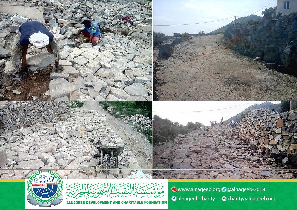 مشروع رصف وصيانة طريق منطقة آل عويطف - مديرية حبيل جبر - محافظة لحج