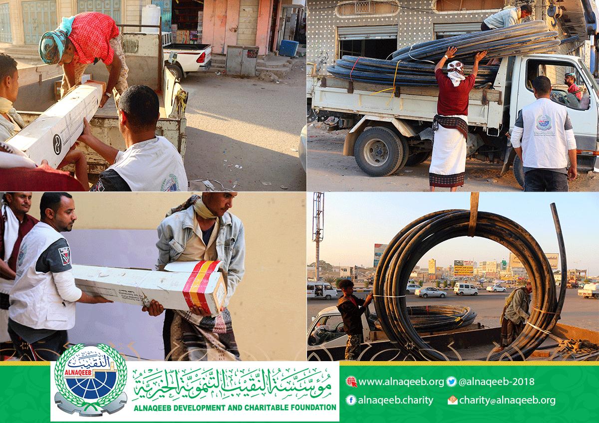 مشروع مياه منطقة القشعة - مديرية الملاح - محافظة لحج