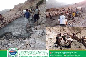 مشروع صيانة ورصف طريق منطقة شار – ريمة بمديرية المسيمير – محافظة لحج