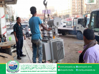دعم مشروع كهرباء منطقة القشاش والويطي - مديرية الملاح -محافظة لحج