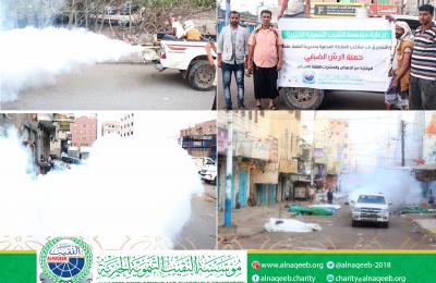 حملة الرش الضابي مديرية الشيخ عثمان - محافظة عدن