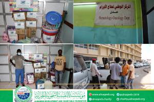 مؤسسة النقيب التنموية الخيرية ترفد المركز الوطني لعلاج الاورام بمستشفى الصداقة - عدن بمواد النظافة