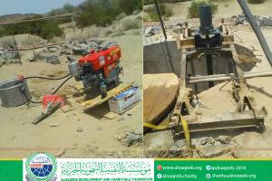 مؤسسة النقيب التنموية الخيرية تجهَز مشروع مياه منطقة آل باهز - مديرية مودية - محافظة أبين
