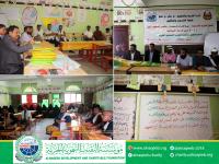 مؤسسة النقيب التنموية الخيرية تفتتح دورة تدريبية للمعلمين في مديرية يهر