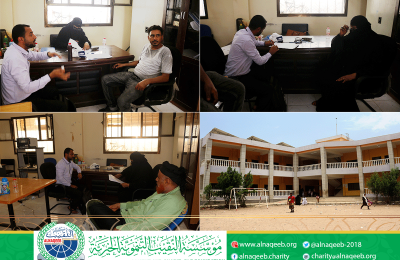 توقيع اتفاقية عمل بين مؤسسة النقيب التنموية الخيرية ومدرسة احمد بن ماجد - منطقة الخيسة - مديرية البريقة - محافظة عدن