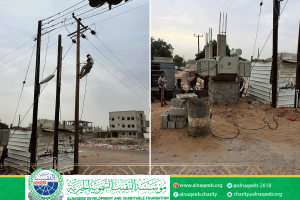 دعم مشروع محول كهرباء منطقة المحلة - مديرية تبن - محافظة لحج